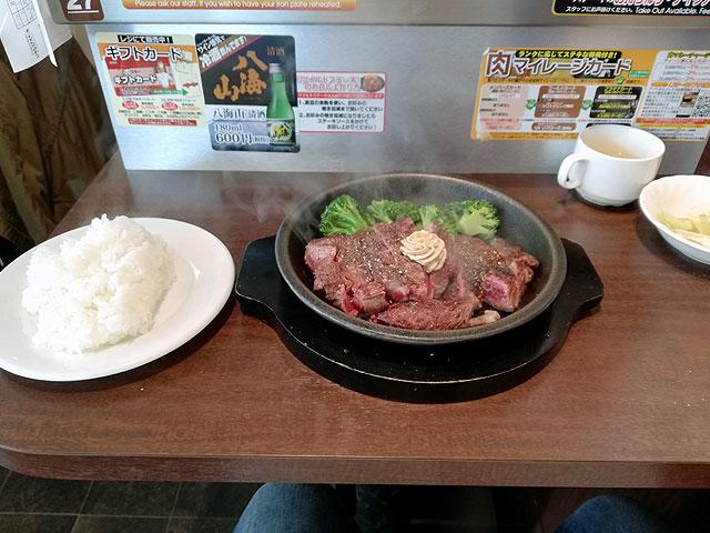 いきなりステーキ ランチ ワイルドステーキ