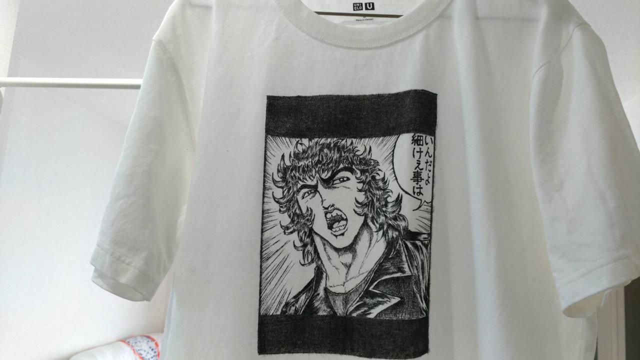 松田鏡二のイラストTシャツ