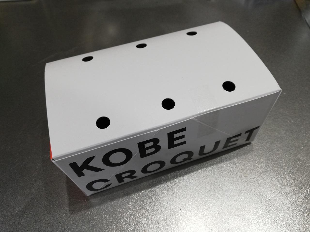 神戸コロッケ 箱