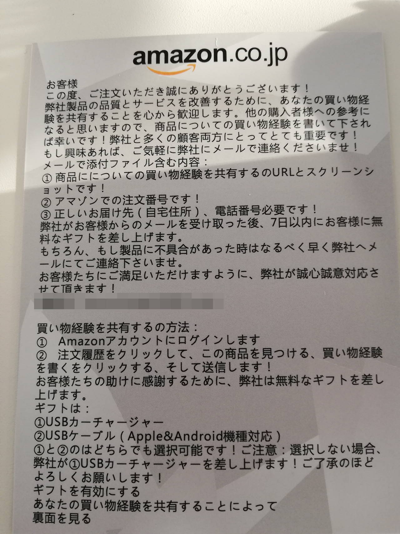 エキサイト翻訳をかけられた日本語