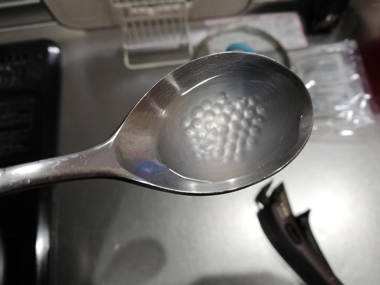 20分煮たタピオカ