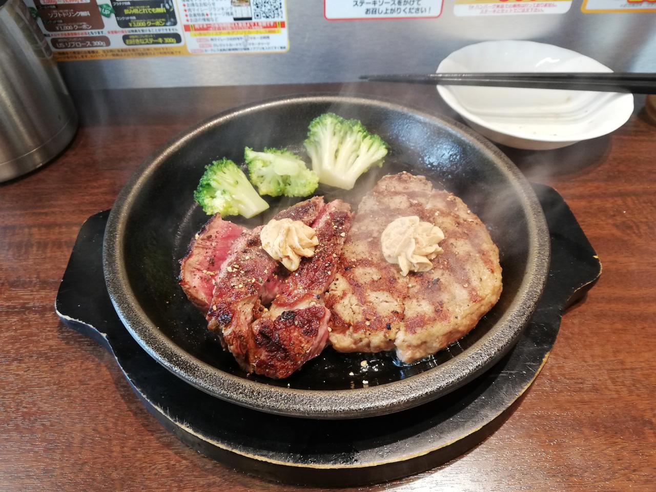 いきなりステーキ コンボ