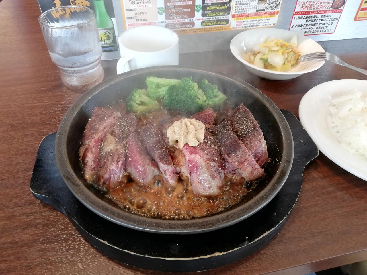 いきなりステーキのワイルドステーキランチ