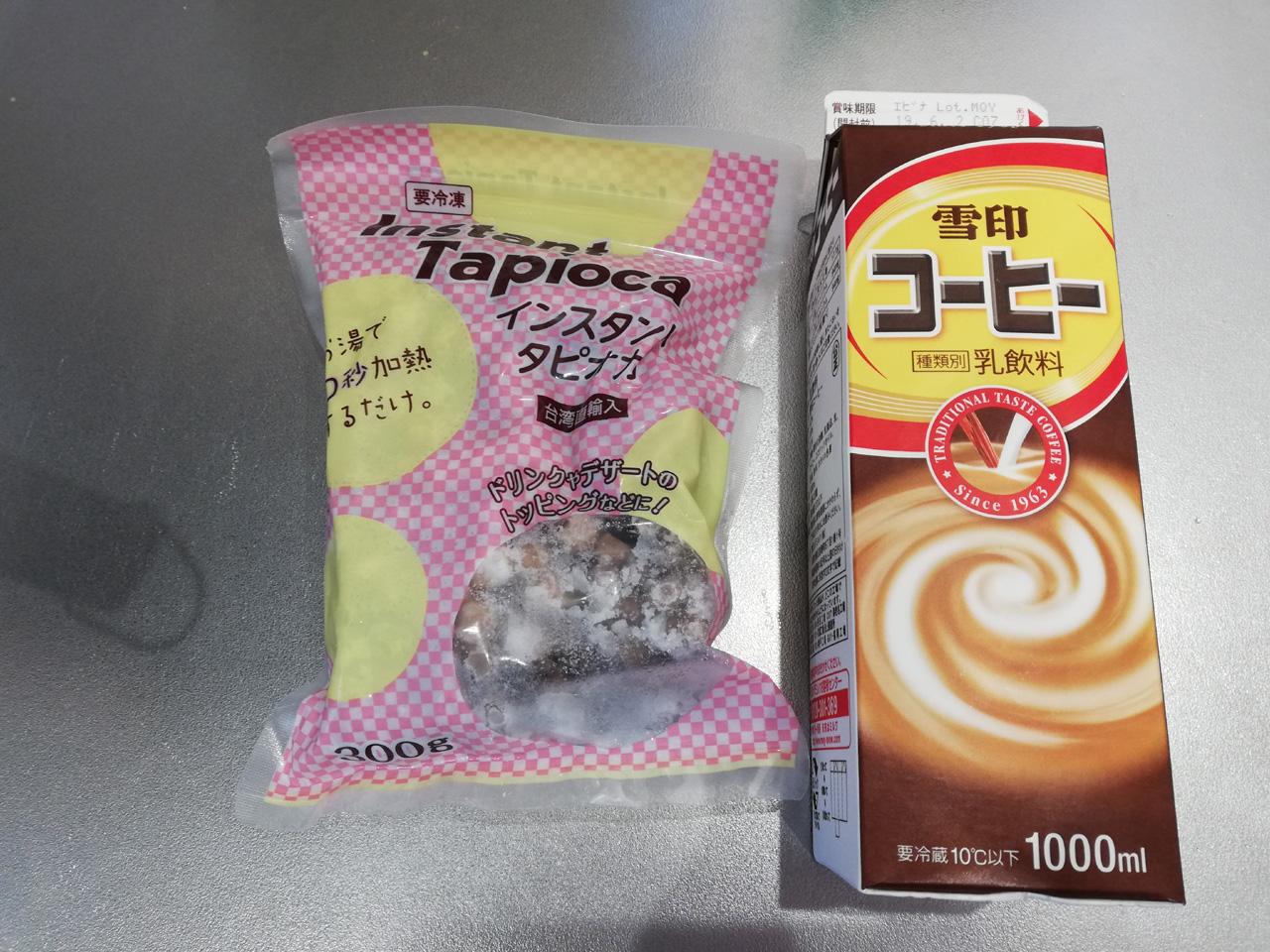 インスタントタピオカとコーヒー牛乳