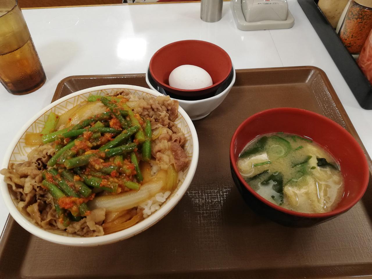 ニンニクの芽牛丼大盛り 味噌汁セット