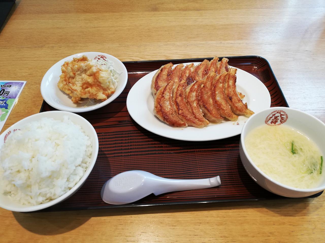 大阪王将の餃子定食