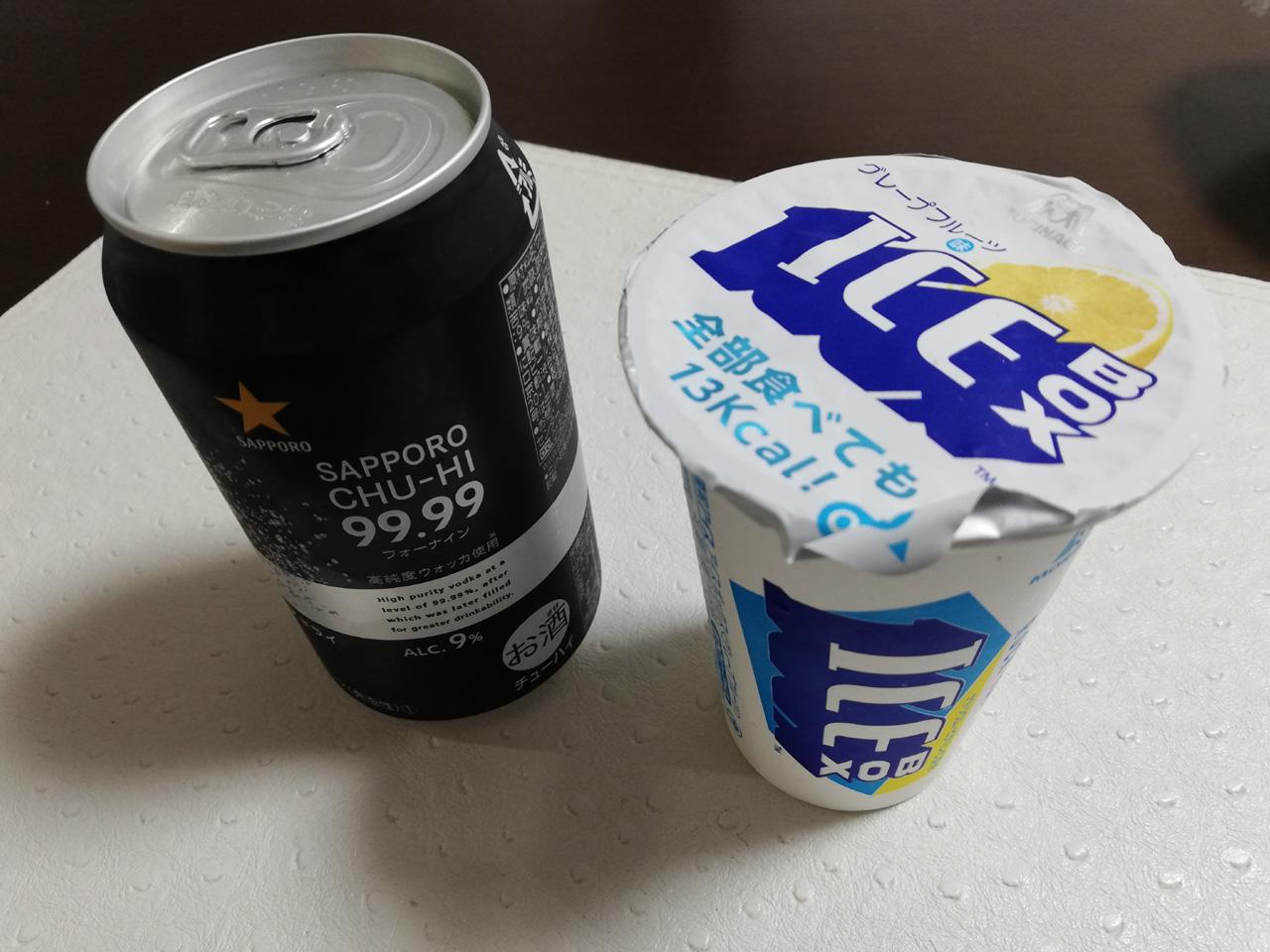 ICEBOXにフォーナインブラック
