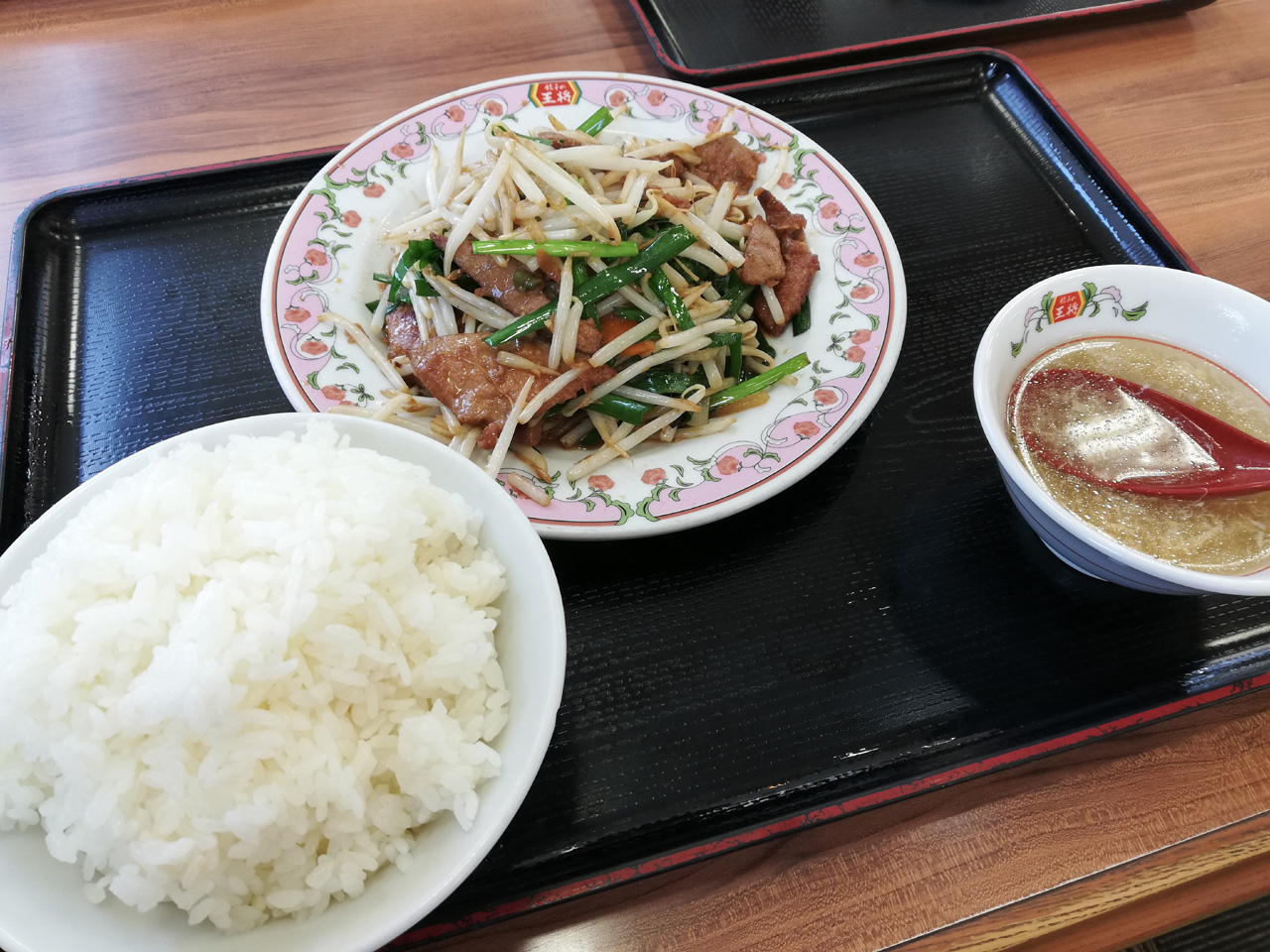 レバニラ定食