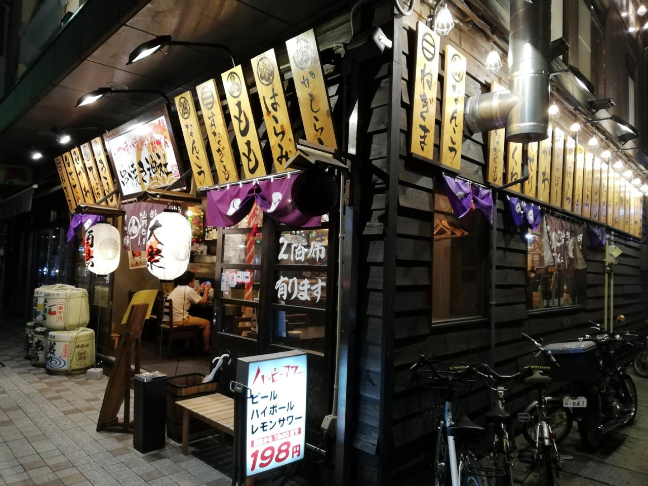 串焼き神社