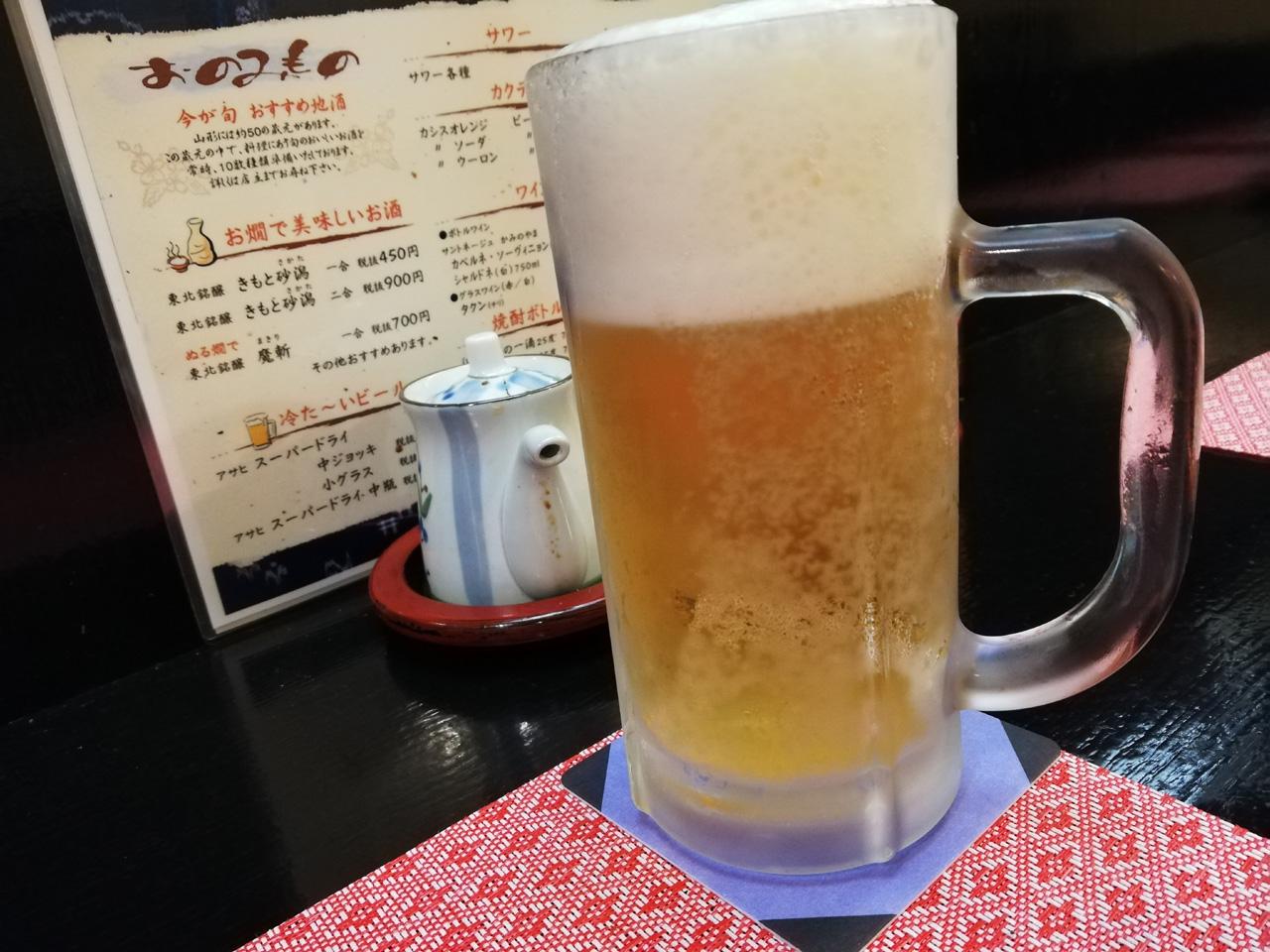おかのビール