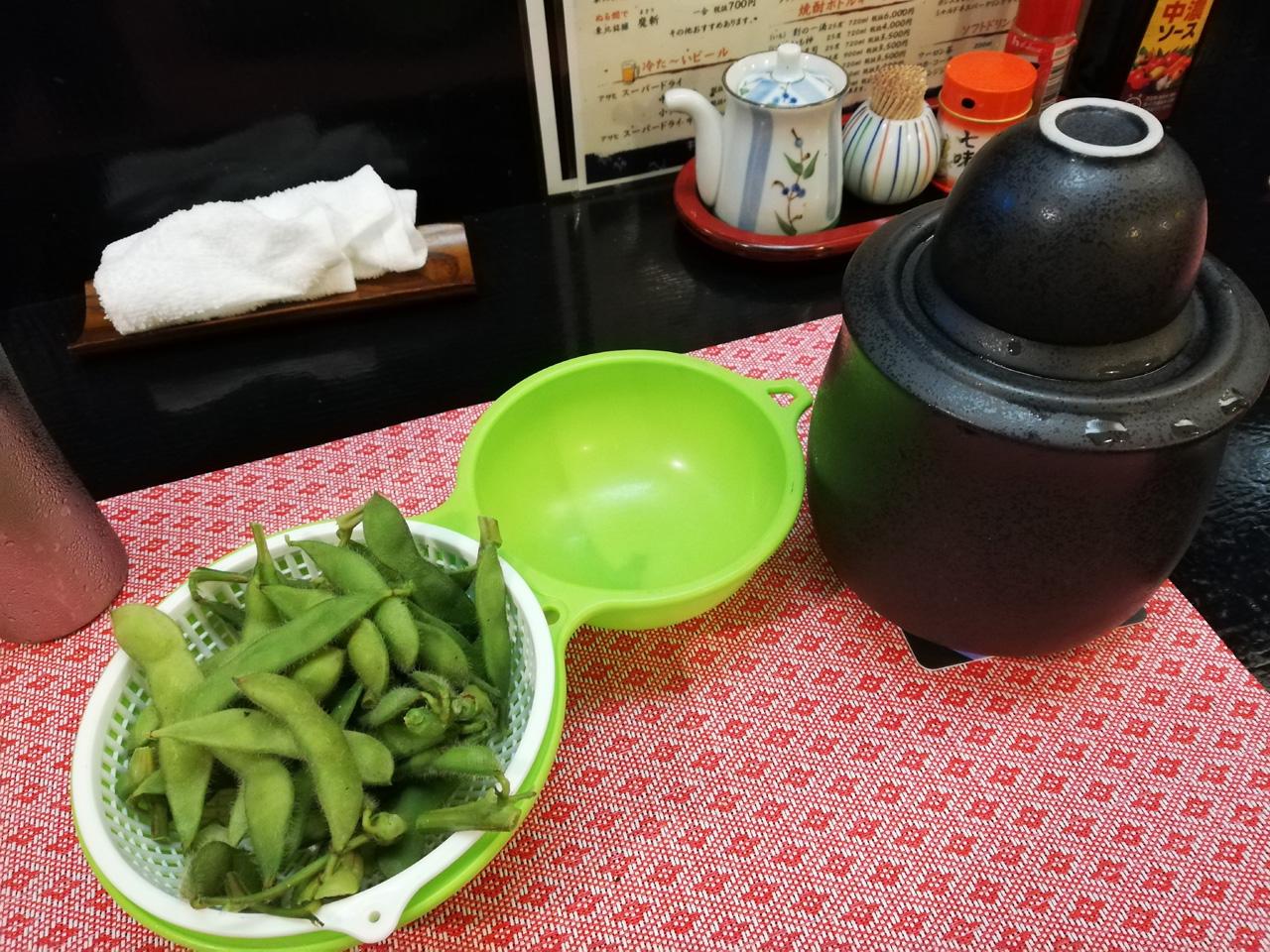 熱燗と枝豆