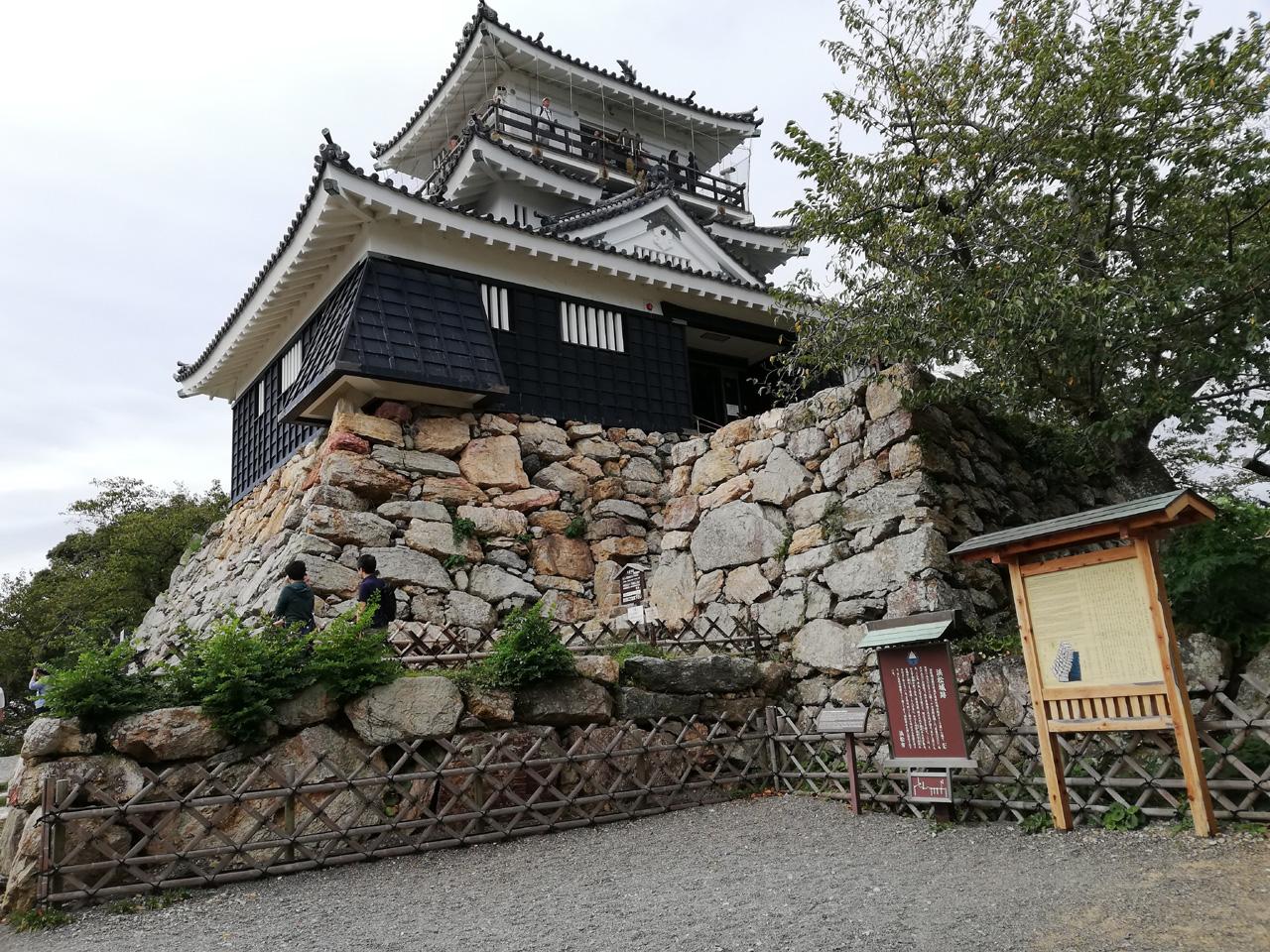 リアル浜松城