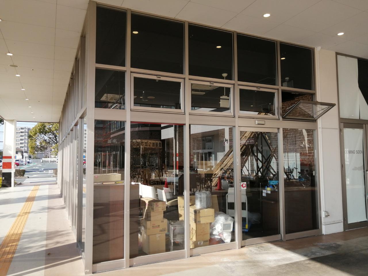 いきなりステーキ フレスポ浜松店