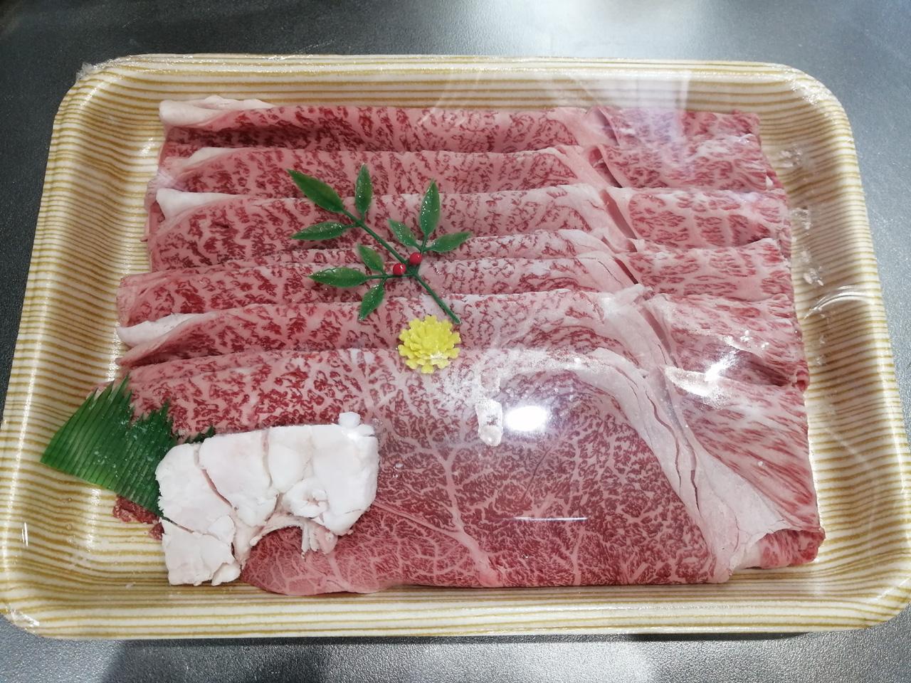 ふるさと納税の牛肉